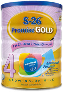 Wyeth S-26 Promise Gold 4